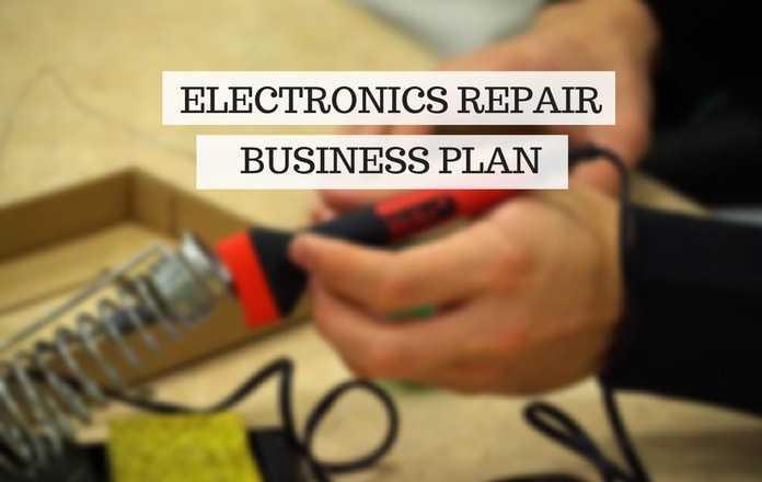 electronics business plan sample